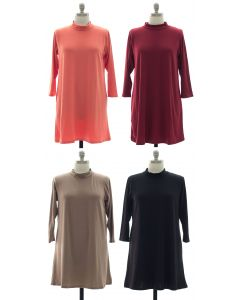 Plus Mandarin Collar Shift Dress - Assorted